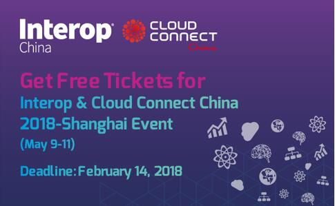 Free Tickets Available by February for Shanghai Event